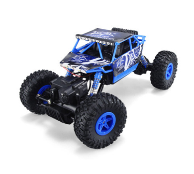 Children electric remote control cars